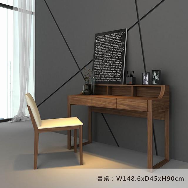 美福嚴選傢俱:溫潤質感的木質書桌