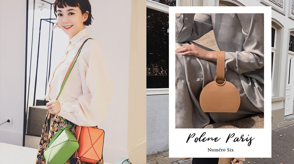 Bag trend Forecast:Best investment bags in 2019