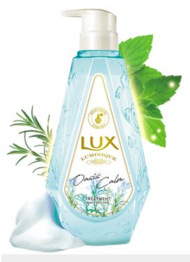 LUX LUMINIQUE 礦物白泥舒緩空氣感護髮乳