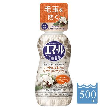 日本花王:Emal防縮護色洗衣精(限量包裝版)