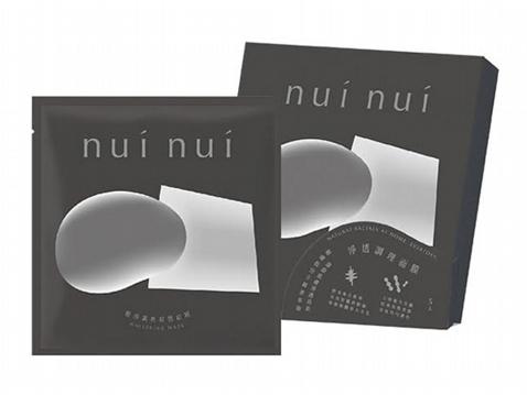 Nui Nui 炭纖維清潔面膜