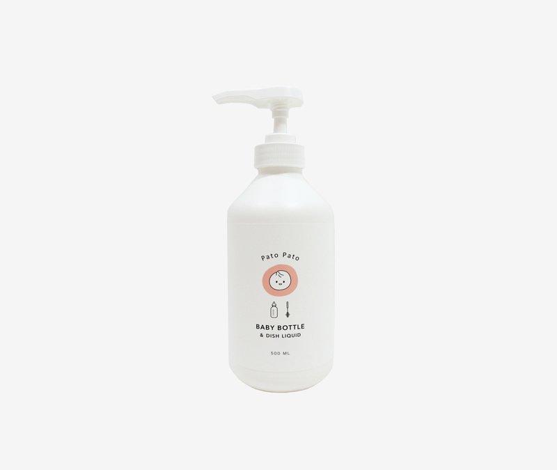 PatoPato嬰幼兒奶瓶餐具清潔液