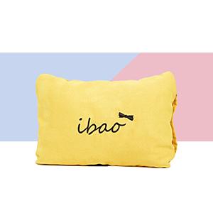 愛包枕:ibao-chic(黃)