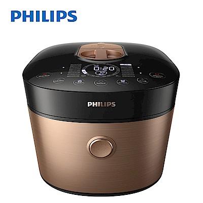 PHILIPS:雙重脈衝智慧萬用鍋