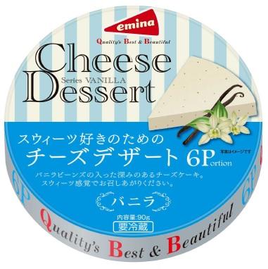 emina Cheese:香草起司派