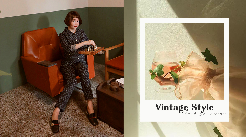 Vintage style:The rise of retro fashion