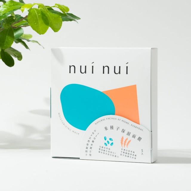 nui nui面膜:米種子保濕面膜