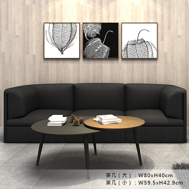 美福嚴選傢俱:可分開的時髦邊几&茶几