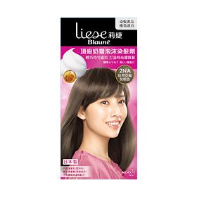 莉婕:頂級奶霜泡沫染髮劑(自然亞麻灰棕色)