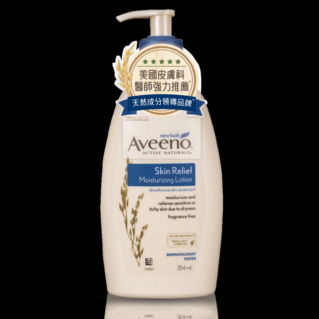 保濕效果更加倍,AVEENO:燕麥高效保濕乳液