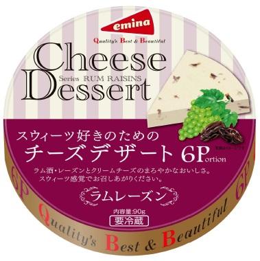 emina Cheese:蘭姆葡萄起司派