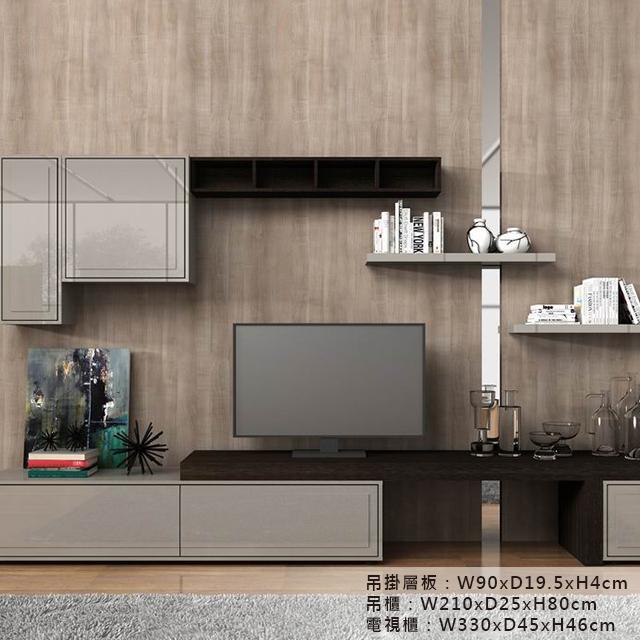 美福嚴選傢俱:摩登簡約的電視櫃&吊櫃